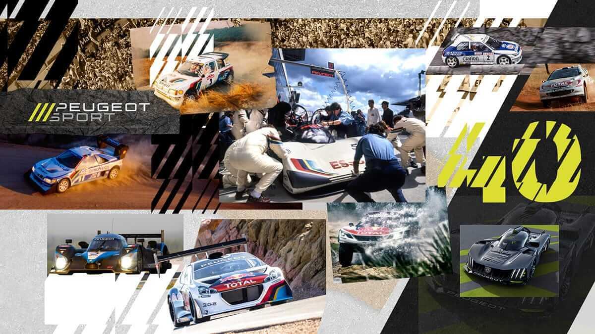 40 ans de Peugeot Sport